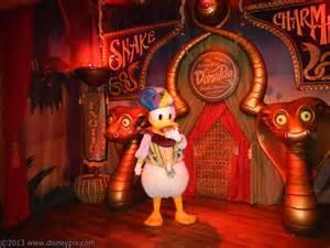 Donald Duck Snake